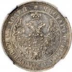 RUSSIA. 25 Kopeks, 1853-CNB HI. St. Petersburg Mint. Nicholas I. NGC AU-50.