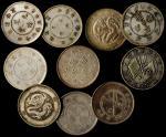 云南省三钱六分银币。十枚一组。 CHINA. Yunnan. Group of 50 Cents (10 Pieces), 1911-32. Grade Range: FINE to VERY FIN