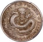 江南省造壬寅一钱四分四厘 PCGS VF 25  Kiangnan Province, silver 20 cents, Guangxu Yuan Bao, Renyin(1902)