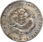 Kwangtung Province, silver $1, ND (1890-1908),  Guangxu Yuan Bao , (Y-203, LM-133), PCGS Genuine Gra