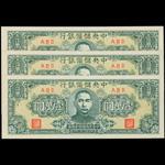 CHINA--PUPPET BANKS. Central Reserve Bank of China. 10,000 Yuan, 1944. P-J39a.
