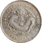 北洋造光绪25年七钱二分 PCGS VF Details CHINA. Chihli (Pei Yang). 7 Mace 2 Candareens (Dollar), Year 25 (1899).