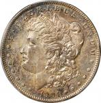 1904 Morgan Silver Dollar. Proof-63 (PCGS).