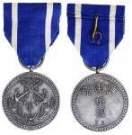 民国时期海军部银质奖牌 极美