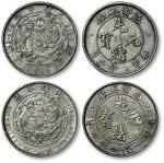 光绪年造造币总厂一钱四分四厘龙尾有点等一组2枚 XF-AU