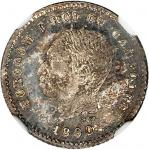 CAMBODIA. 25 Centimes, 1860. NGC PROOF Details--Environmental Damage.