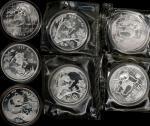 1983年熊猫纪念银币27克 完未流通