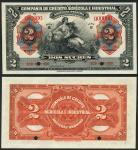 Compania de Credito Agricola e Industrial, Ecuador, specimen 2 sucres, 1921, red zero serial numbers