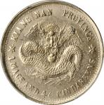 江南省造己亥一钱四分四厘普通 PCGS MS 62 CHINA. Kiangnan. 1 Mace 4.4 Candareens (20 Cents), CD (1899)