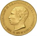 Cambodia Sisowath I, 1904-1927 4 Francs struck for the funerals of his brother Norodom I PATTERN in