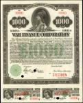 United States of America. Act of April 5, 1918. War Finance Corporation. $1000 series A 5% Coupon Bo