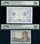x Banque de France, 5 francs, 1912-17, serial number Q.5185 342, blue, also a 5 francs, 1945, serial