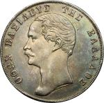 World Coins, Greece.  Otto I (1832-1862), Prince of Bavaria, King of Greece. 5 drachmai 1851. KM 36.