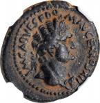 DOMITIAN WITH AGRIPPA II, A.D. 81-96. Judaea, Roman Administration. AE 21 (5.56 gms), Caesarea Marit