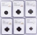 1712-91年锡兰铜币一组。六枚。 CEYLON. Sextet of Copper (6 Pieces), 1712-91. All NGC Certified.