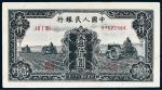中国人民银行壹仟圆