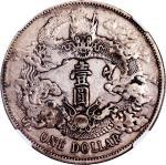 宣统三年大清银币壹圆普通 NGC XF 40 Qing Dynasty, silver $1, Xuantong Year 3 (1911)