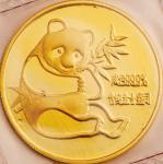 1982年熊猫纪念金币1/2盎司 完未流通