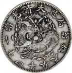 奉天省造光绪24年一圆小嘴龙 PCGS VF Details Fengtien. 7 Mace 2 Candareens (Dollar), Year 24 (1898)