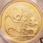 1989年慕尼黑国际硬币展销会纪念金章1/2盎司 完未流通