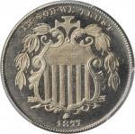 1877盾牌镍币 PCGS Proof 67