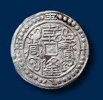 西藏乾隆宝藏银币二枚
