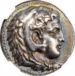 MACEDON. Kingdom of Macedon. Philip III, 323-317 B.C. AR Tetradrachm (17.07 gms), Babylon Mint, ca.
