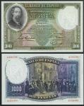 El Banco de Espana, 1000 pesetas, 25 April 1931, serial number 0326390, green and pin, blue and oran