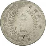Lot 576 SINKIANG: Republic, AR dollar, 1949。 Y-46。2。  LM-842。 Pointed base 1 variety, uneven strike,