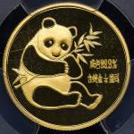 1982年熊猫纪念金币1/4盎司 PCGS MS 69