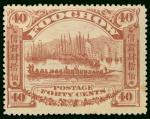 1895年福州书信馆第一版二版新票各一套,无胶,上中品。 China  Municipal Posts  Foochow 1895-96 Dragon boat, 1st and 2nd issues
