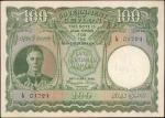 CEYLON. Government of Ceylon. 100 Rupees, 1945. P-38. Extremely Fine.