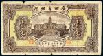 民国二十一年广西省银行壹毫