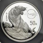 1998年戊寅(虎)年生肖纪念银币5盎司 NGC PF 69