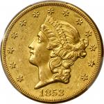 1853-O Liberty Head Double Eagle. Winter-1, the only known dies. AU-58 (PCGS).