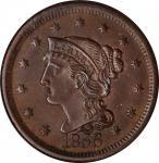 1856 Braided Hair Cent. N-14. Rarity-1. Slanting 5. MS-65 BN (NGC). CAC.