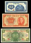 China. Central Bank of China. Lot. Includes: 20 Cents nd (1931). P-203. Four examples. Unc.; 1 Yuan.