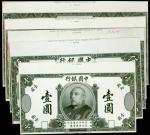 民国三年中国银行一圆至一百圆试模印样。