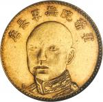CHINA. Yunnan. 5 Dollars, ND (1919). NGC AU-58.
