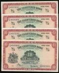 1959年渣打银行「红锁匙」10元连号4枚,编号T/G4665001-4,有黄,纸边有轻微渍及折痕,均UNC品相
