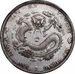 江南省造辛丑七钱二分粗字 中乾 机 XF Details  Kiangnan Province, silver $1, Year Xinchou (1901)