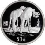 1990年庚午(马)年生肖纪念银币5盎司 PCGS Proof 68+