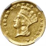 1860-D Gold Dollar. AU-55 (NGC).