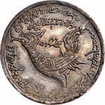 1848年1提卡银币。乌栋造币厂,安东国王。CAMBODIA. Tical, CS 1209 (1848). Udong Mint. Ang Duang. PCGS MS-64 Gold Shield
