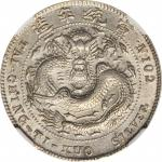 宣统年造造币分厂中心吉一钱四分四厘 NGC AU-Details