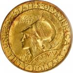 1915-S Panama-Pacific Exposition $50. Round. MS-63 (PCGS).