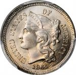 1865 Nickel Three-Cent Piece. FS-304. Repunched Date. MS-66 (PCGS).