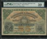1909年滙丰银行5元,编号A131512,PMG30,原装纸,PMG评级记录中第二高分