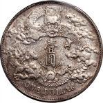 宣统三年大清银币壹圆普通 PCGS AU Details Qing Dynasty, silver $1, Year 3 of Xuantong
