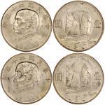 孙中山像船洋壹圆二十三年银币一组两枚,均PCGS MS62,中国钱币 (1949前)